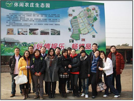 杭州沃德隆重举行2009年终总结表彰大会